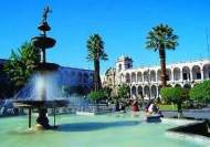 City tour of Arequipa, the White City of Peru
